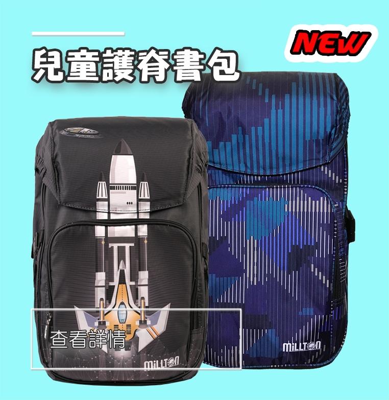 backpack-icon.jpg